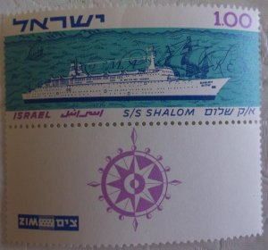 Israel 250 MNH Full Set Full Tab Cat $5.50