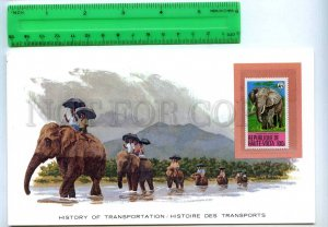 255197 Upper Volta WWF Elephant card w/ mint stamp