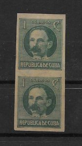 DOMINICAN REPUBLIC STAMPS MNG #JUNIOH2