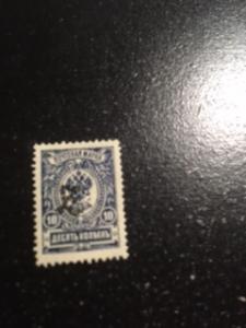 Armenia sc 96 MNH