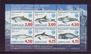 Greenland Sc 334a 1998 Whales stamp sheet mint NH