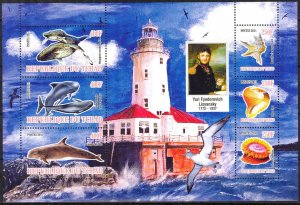 Chad 2011 Lighthouses Shells Whales (10) MNH Cinderella !