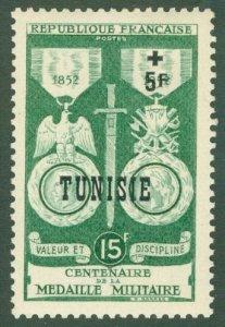 TUNISIA B120 MH CV$ 3.50 BIN$ 1.75
