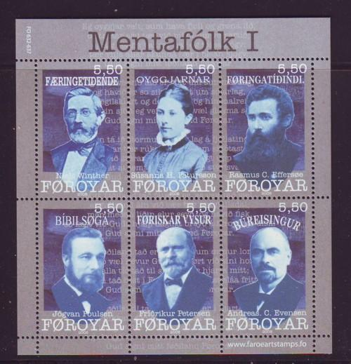 Faroe Islands Sc 504 2008 Famous People stamp sheet mint NH