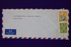 Iran airmail cover to USA used sc#1483 1498