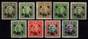 China 1943 Japan Occ. of Nanking and Shanghai Surch., Part Set [Unused]