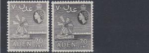ADEN    1953 - 63    S G  60 + 61         2 X 70C VALUES     MH