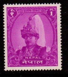 Nepal - #124 King Mahendra 40th Birthday issue - MNH