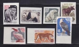 Russia 2905-2811 Imperf Set MNH Wildlife (B)