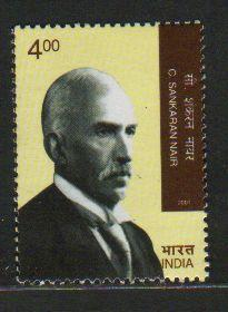 India 2001  # 1896   C. Sankaran Nair   MNH 17051sd