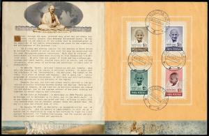INDIA  MAHATMA GANDHI SCOTT#203/06 COMPLETE SET CANCELED 30 SEP CALCUTTA FOLDER