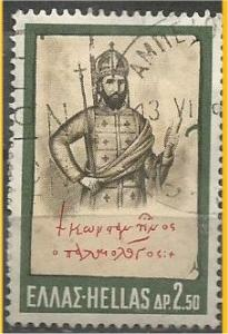 GREECE, 1968, used 2.50d, Alexander the Great, Scott 923