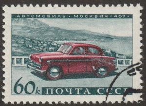 Russia, Scott# 2399 mint, cto, single stamp, #2399
