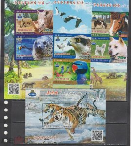 Korea 2019 birds animals horses dogs tiger etc set+s/s  MNH