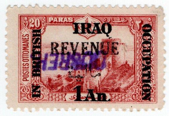 (I.B) Iraq Revenue : British Occupation 1a on 20pa (Basra) inverted OP