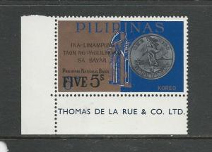 Philippines Scott catalogue # 1100 Mint NH