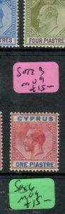 CYPRUS (P2512B) KGV 1 PI    SG77B   MOG ANTIQUE OVER 100 YEARS OLD