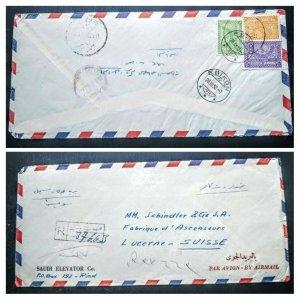 "VERY RARE SAUDI ARABIA 1958 ""REGISTERED"" COVER TO SWITZERLAND RECEIVING CANCEL"