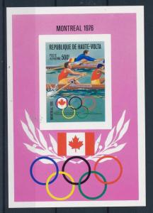 [44942] Burkina Faso 1976 Olympic games Montreal Rowing Imperforated MNH Sheet