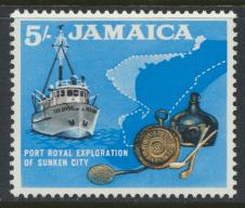 Jamaica SG 230  Mint Very Light Hinge SC# 230  see details