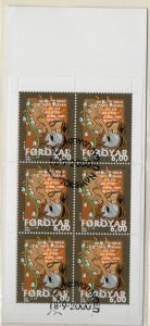 Faroe Islands Sc 388a 2000 Bible Verse stamp booklet pane in booklet used