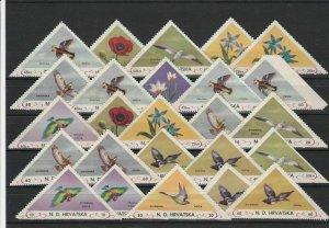Croatia Mixed Stamps Ref 25356