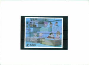 St.Vincent - Animation - DISNEY - Souvenir Sheet MNH