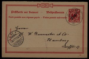 Togo (Germany col.) used card Lome 1900