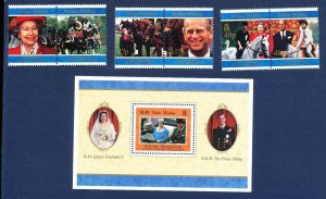 SOUTH GEORGIA - # 213a-217a & 218  - MNH pairs & S/S -  QEII & Philip Anniv 1997