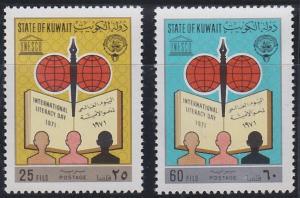 Kuwait 533-534 MNH (1971)