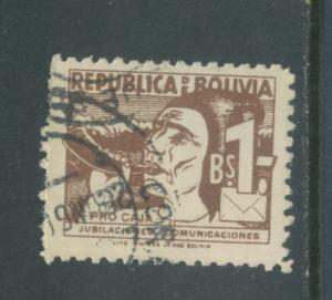 Bolivia RA19  Used (3)