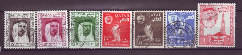 J14975 JLstamps 1961 qatar part of set used #27-33 sheik