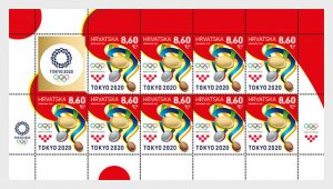 Stamps of Croatia 2021. - Tokyo 2020 Olympic Games- Sheet
