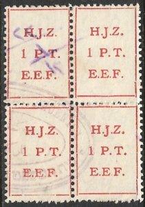 PALESTINE 1920 1PT HEJAZ JORDAN ZONE Revenue BLK 4 Bale 129a VFU
