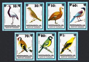 Mongolia Protected Birds 7v issue 1979 SG#1235-1241 SC#C114-C120