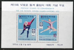 Korea Scott 810a MNH** 1972 Winter Olympic sheet CV$12.50