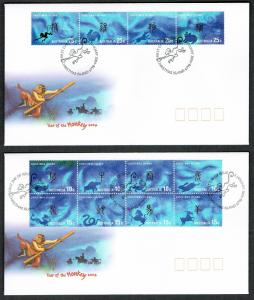 Christmas Is. Zodiac Chinese New Year 'Year of the Monkey' 12v FDC SG#528-539