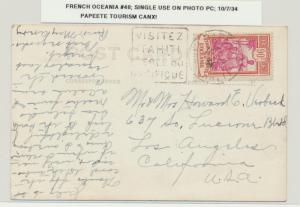 FRENCH OCEANIA 1934 TO USA, 90c SINGLE USE ON PHOTO CARD, PAPEETE TOURISM CDS