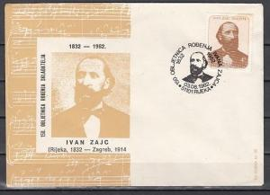 Yugoslavia, Scott cat. 1579. Composer & Conductor issue on a First day cover. #3