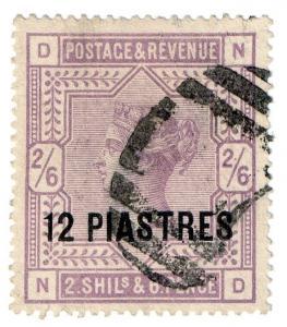 (I.B) Lebanon Postal : British Levant 12pi on 2/6d OP