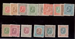 Iceland #71 - #85 Mint Set