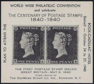 1940 World Wide Philatelic Convention Cinderella Poster Stamp Detroit MNH