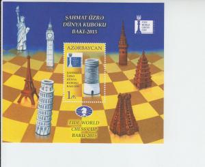 2015 Azerbaijan World Chess Cup Baku SS (Scott 1091)