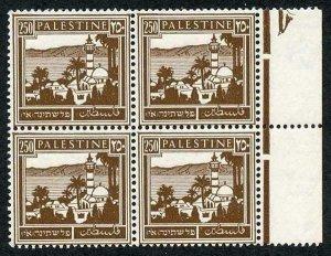Palestine SG109 1932 250m Brown U/M Marginal BLOCK of FOUR