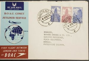 BOAC 1953 Calcutta Jet Flight To Manila Philippines Cover