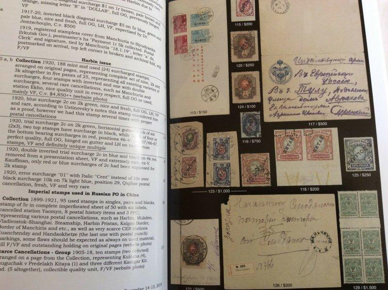 Raritan Auction # 80 Catalog,Dec.14-15,2018,Worldwide Rarities,Mostly Russia,NEW
