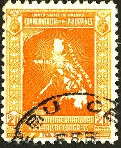 PHILIPPINES #428 USED