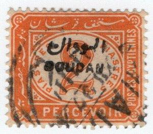 (I.B) Sudan Postal : Postage Due 2pi