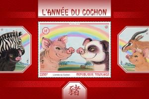 TOGO- 2019 - Year of the Pig - Perf Souv Sheet - MNH