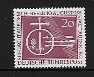 GERMANY 732 MNH ORB AND SYMBOLS OF BATTLE